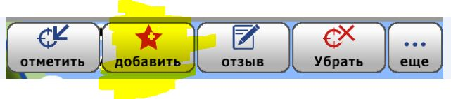 post-2087-0-79787000-1400843438.jpg
