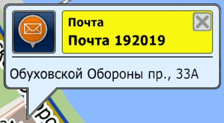 post-2087-0-91921800-1400843444.jpg