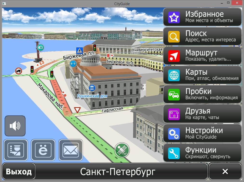 скачать навигационные карты для навигаторов бесплатно