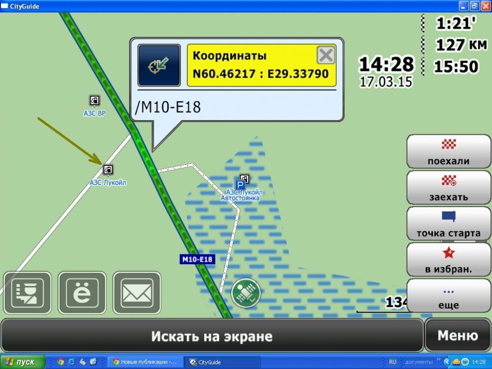 QIP_Shot_-_Screen_119.thumb.jpg.147c156c
