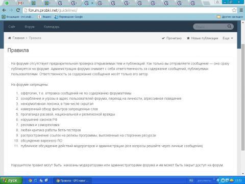 QIP_Shot_-_Screen_157.thumb.jpg.2d7a72d5