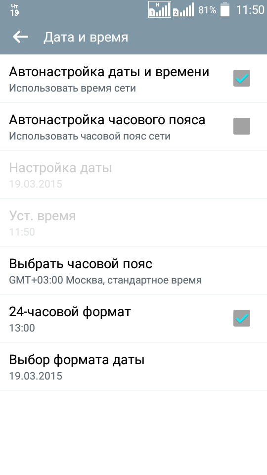 Screenshot_2015-03-19-11-50-43.thumb.png