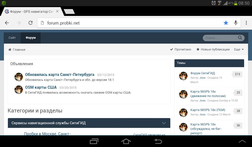 Screenshot_2015-03-21-08-50-05.thumb.png
