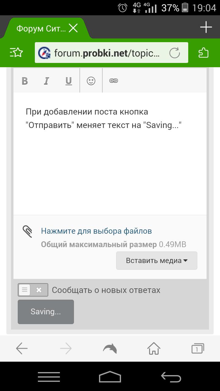 Screenshot_2015-03-22-19-04-13.thumb.png