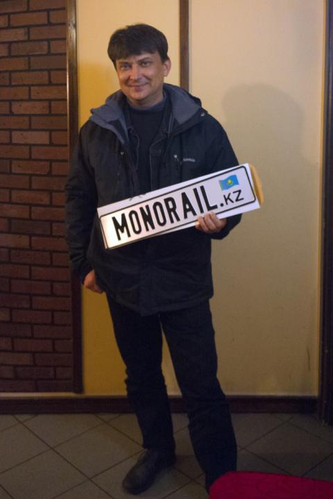 monorail.kz_1.jpg