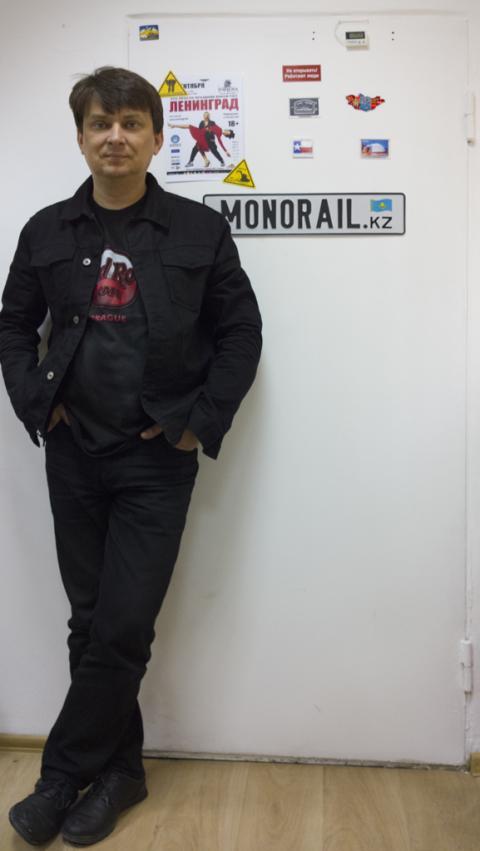 monorail.kz_2.jpg
