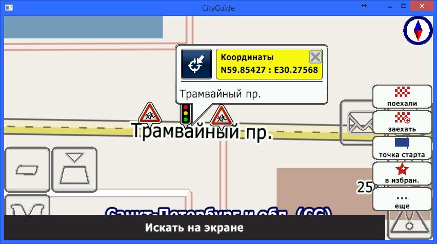 tramv.thumb.png.ccb7b89a5ef7d175c18ca864