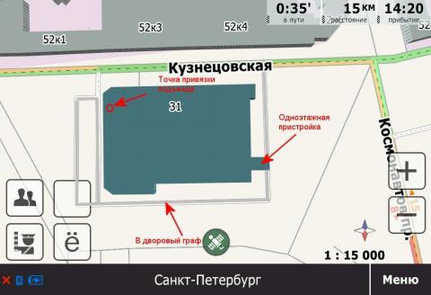 _Кузнецовская_31.thumb.jpg.1