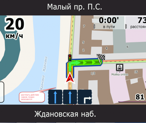 2015-04-27_9-07-30.png