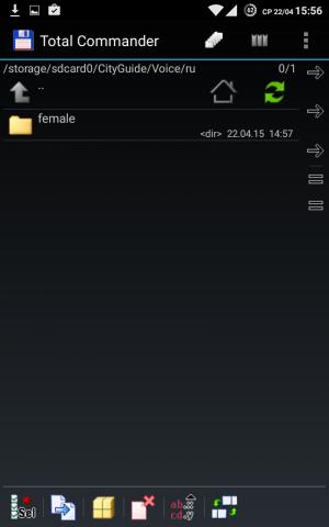 Screenshot_2015-04-22-15-56-25.png
