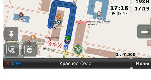 Красное Село1.png
