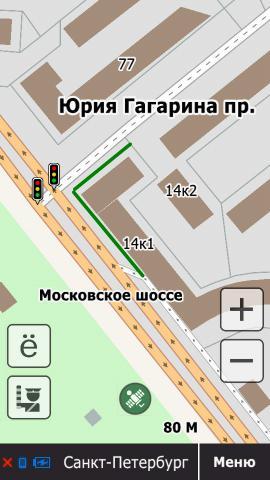 Карман на Московском.jpg