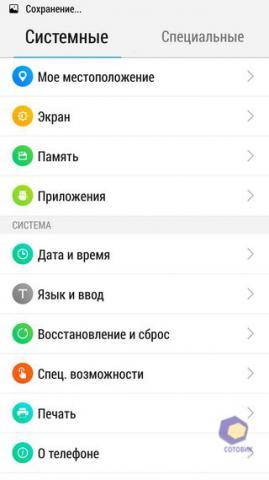 Lenovo_Vibe_X2.jpg