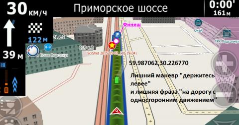 Primorskoe.thumb.png.512f54f3da97037612d