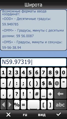 Screenshot_2015-05-09-07-49-39.thumb.png