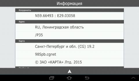 Screenshot_2015-05-16-14-32-59.thumb.png