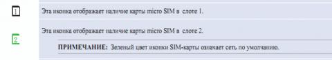 sim.thumb.png.1198e8cb2f59058ed43fbccc7a