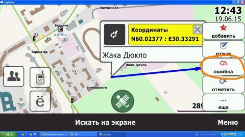 QIP_Shot_-_Screen_291.thumb.jpg.8e2fcddf