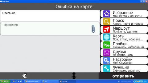 QIP_Shot_-_Screen_292.thumb.jpg.82d3dd8e