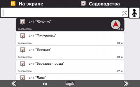 Screenshot_2015-06-05-21-30-55.png