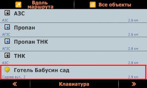 1.thumb.PNG.3e5033c989f18c010cf5e1b1937a