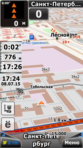 2015-07-08_(17-24-15)[1].jpg