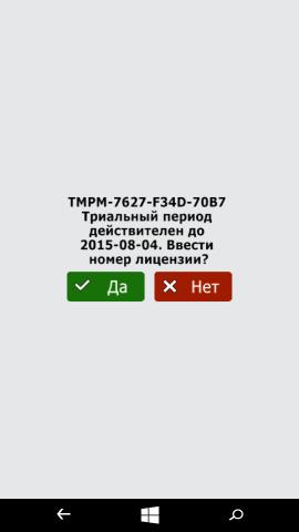 wp_ss_20150721_0001[1].png