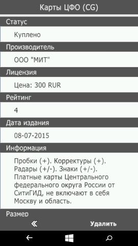 wp_ss_20150721_0004[1].png