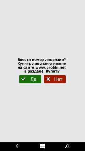 wp_ss_20150721_0006[1].png