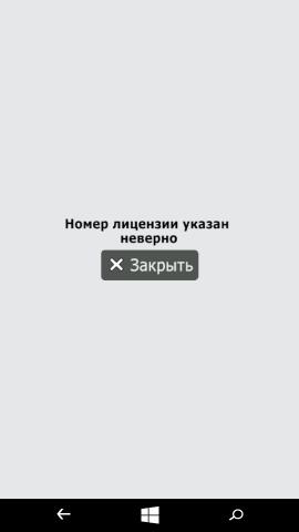 wp_ss_20150721_0008[1].png