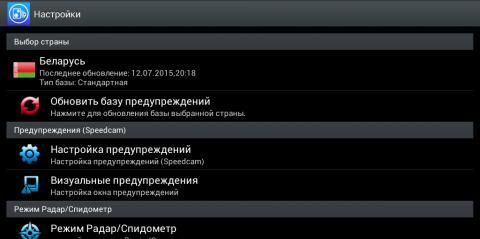IMG_20150726_232408.jpg