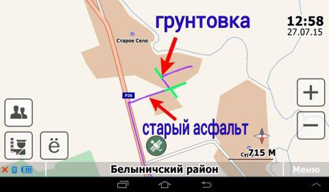 IMG_20150727_133742.thumb.jpg.7e532ba842