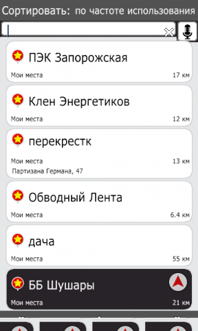 Screenshot_2015-07-07-22-54-27.png