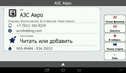 55ee7747cab5d_.thumb.png.20e0f63710b6dbc