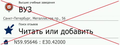 55f0873aa15b8__.thumb.png.5b76640954ac43