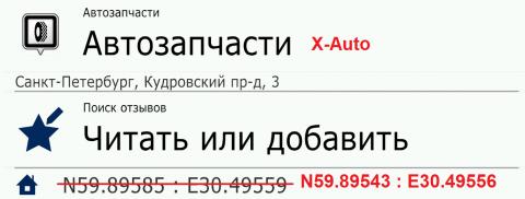 55f08776196cf_.thumb.png.fbb379e1281d74d
