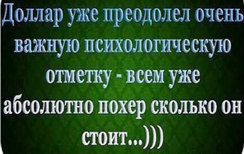 image_(6).thumb.jpg.9142da2366b5931cb1b9