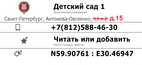 ДС_1.png