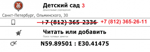 ДС_3.png