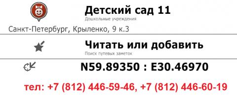 ДС_11.png