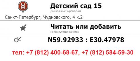 ДС_15.png