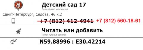 ДС_17.png