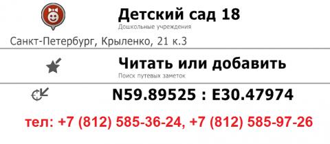 ДС_18.png