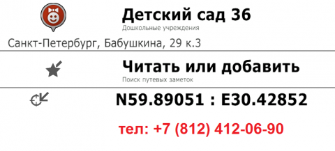 ДС_36.png