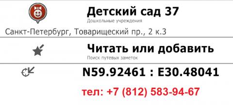 ДС_37.png