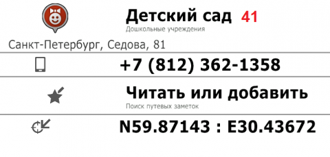 ДС_41.png