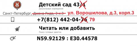 ДС_43.png