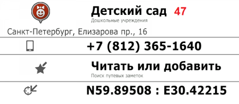 ДС_47.png