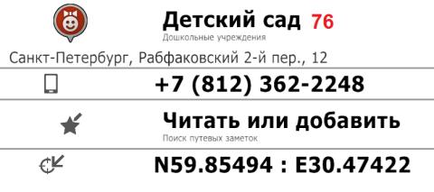ДС_76.png