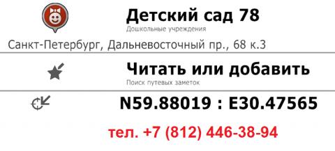 ДС_78.png